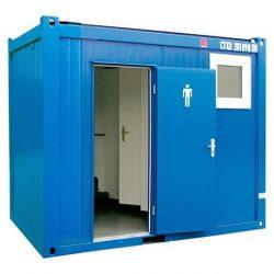 bungalow sanitaire WC 10 pieds